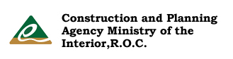 Construction and Planning Agency Ministry of the Interior,R.O.C.
